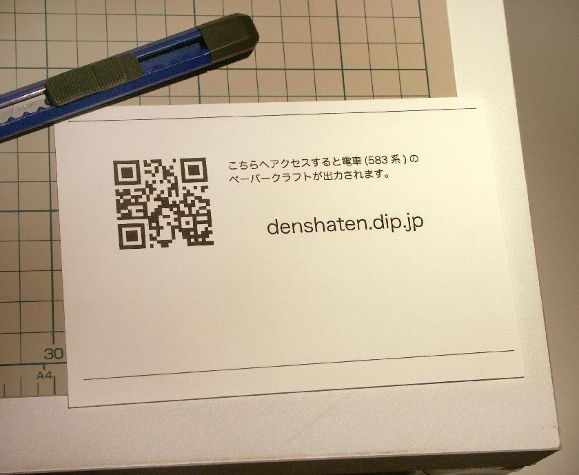 http://www.jijikuri.com/2009/10/31/PICT2256.jpg
