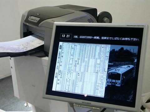 04PICT0062.JPG
