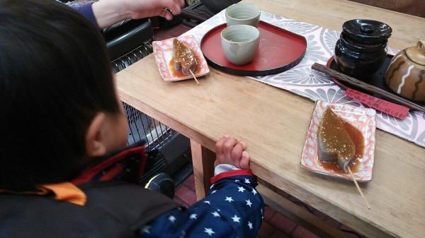 榛名神社参道の茶店 みそおでん