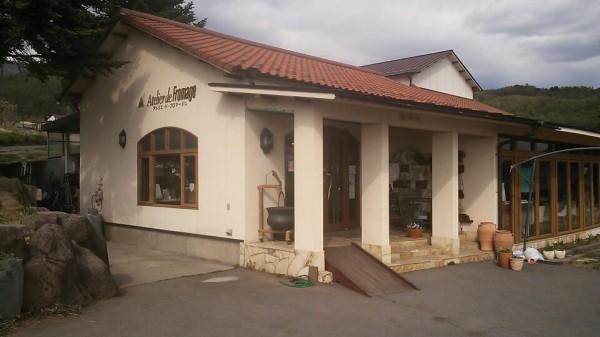 東御 カフェ