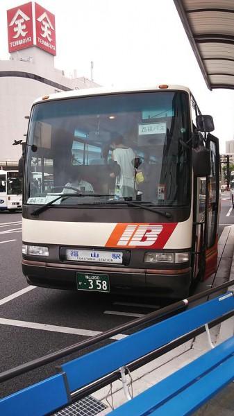 因島 福山 バス