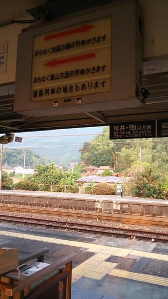 因島 フェリー 高速船 新幹線 山陽線
