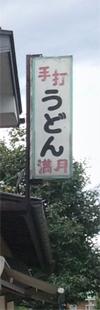 2011-09-06-1