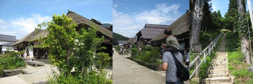 oouchijuku