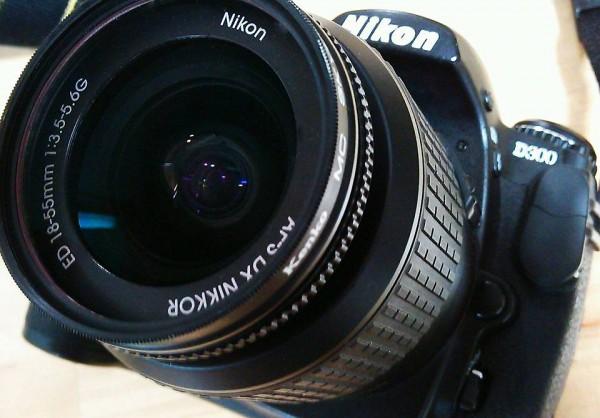 AF-S DX NIKKOR 18-55mm f/3.5-5.6G ED