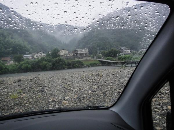 錦川 沈下橋