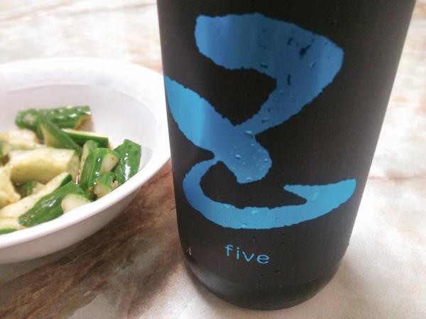 五橋 Five ブルー