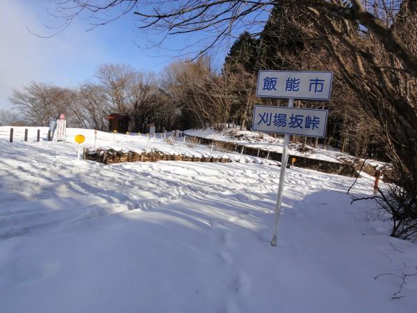刈場坂峠 雪道