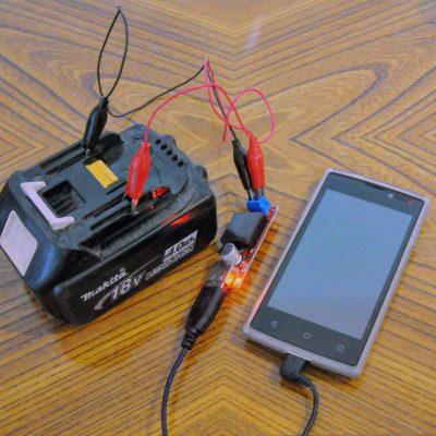 マキタバッテリー USB 変換アダプター