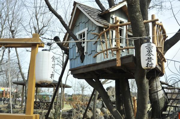 三富今昔村
