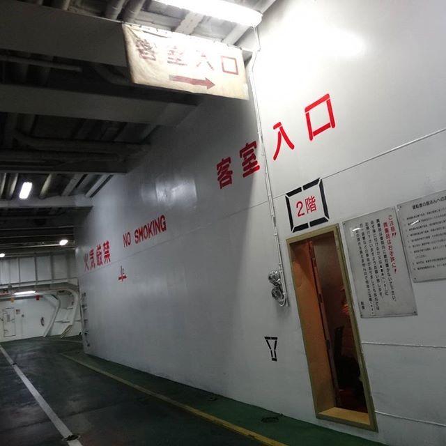 九州離脱#さんふらわあ #さんふらわあこばると #船旅 #フェリーの旅 #出張中