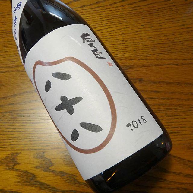精米歩合88%!これは美味い!#八十八 #左大臣 #大利根酒造 #精米歩合88 #群馬の酒 #無濾過生原酒 #美味しい日本酒 (Instagram)