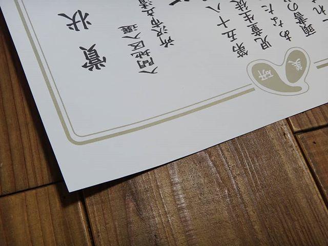 息子、学校から賞状を持って帰ってきたんだけど、何が入選したんだろう???ネットで調べたら入選作品展は先月終わっているし。#埼玉県小中学校児童生徒美術展 #作品展 #賞状 #美術展入選 #入間地区 (Instagram)