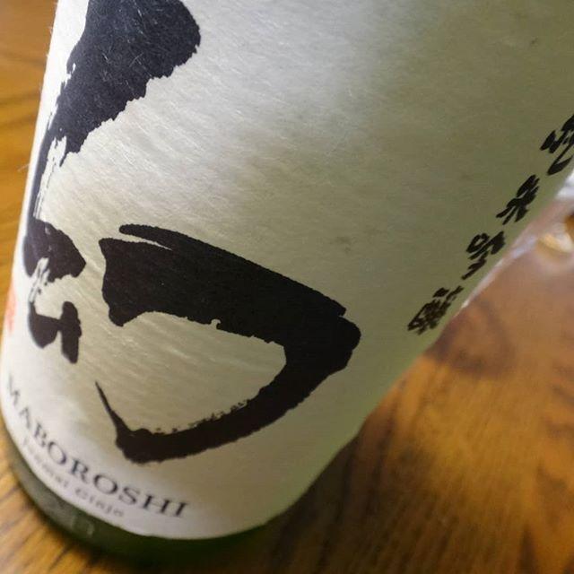頂きものの純米吟醸 幻。甘くて良い感じです♪#幻 #中尾醸造 #純米吟醸 #日本酒 #竹原の酒 #広島の酒