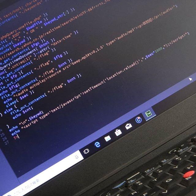 特定のキーワードが含まれいるツイートがあると、すぐに教えてくれるプログラム。IFTTTにも同様のレシピが公開されてますが、同時に使えるキーワードが少ないし、タイムラグが大きくて使い物になりません。#リアルタイム検索 #php #ツイッター検索 #twitter検索 #プログラミング #phpprogramming #phpプログラミング