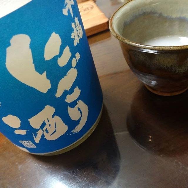 昨晩いただいた千福にごり酒良いお酒でした。__#千福 #広島の酒 #にごり酒 #gallery政吉 #瀬戸内界隈展__