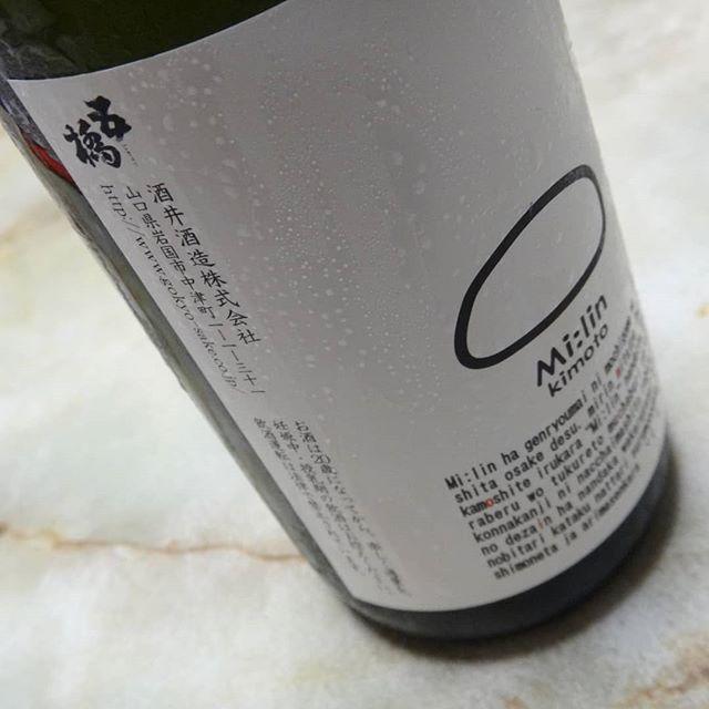 mi:linもち米で作ったそうです甘口ワインのよう#mi:lin #みーりん #五橋 #岩国の酒
