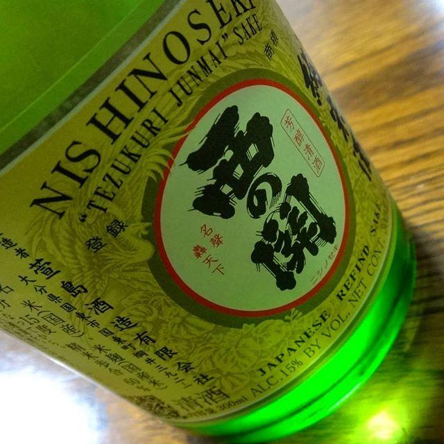 近所のスーパーで発見!こちら埼玉県ですが。#西ノ関 #大分の酒 #九州の日本酒 #九州の酒