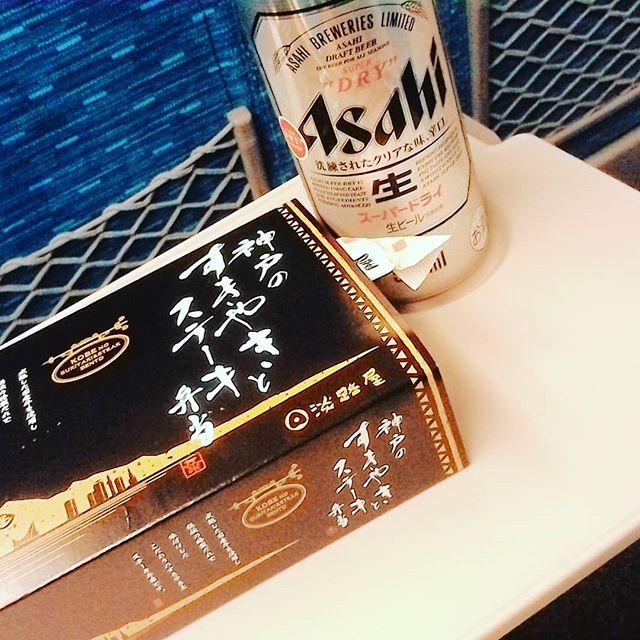 神戸弾丸ツアー復路。とりあえずビールが美味くて良かった。__#出張 #神戸出張 #新神戸駅弁 #新幹線車内__