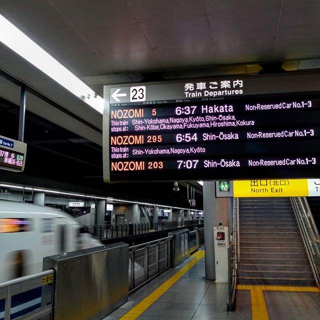 神戸日帰り弾丸ツアーの始まり#出張 #神戸出張 #新幹線 #品川駅