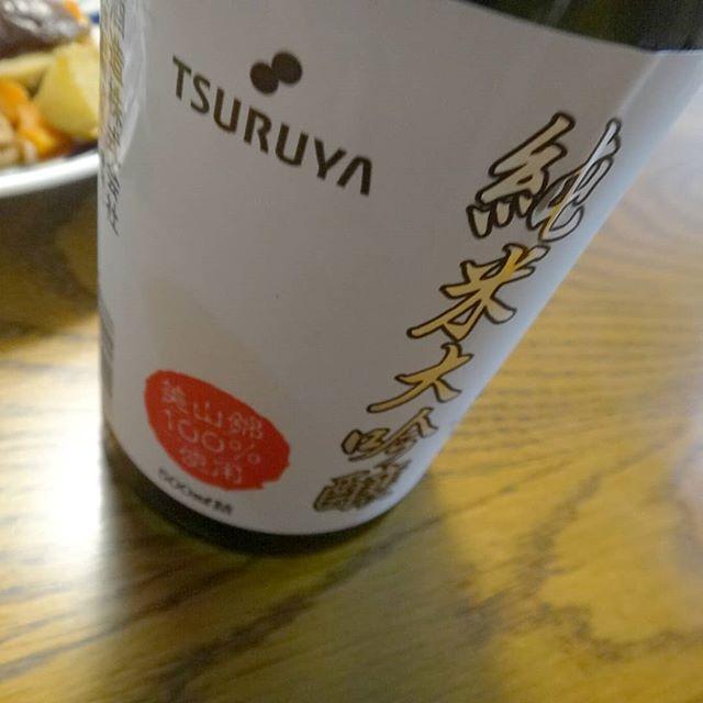 先週訪れた長野のスーパー、ツルヤオリジナル純米大吟醸。500ml瓶が1000円以下、なのにこの美味さ、コストパフォーマンス最高!開封2日目はさらに飲みやすくなってます。#ツルヤの純米大吟醸 #ツルヤオリジナル #ツルヤpb #ツルヤ#純米大吟醸 #菊秀 #長野の酒