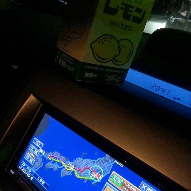本日も栃木でお仕事でしたが、、、これから西へ向かいます!#西へ西へ #佐野サービスエリア #レモン牛乳 #ロングドライブ #栃木県 #山口県 #栃木県から山口県へ
