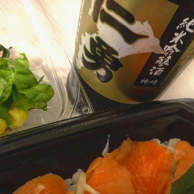 佐倉~成田出張3日目。夕飯は節約、ホテル近くのスーパーで買い物してお部屋で頂きます。#佐倉~成田出張 #佐倉 #成田 #出張中 #仁勇 #千葉の酒