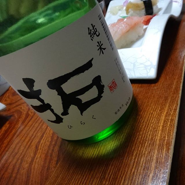 #拓 #金鶴 #加藤酒造 #佐渡の酒 #長三郎 #長三郎鮨 #佐渡グルメ #日本酒