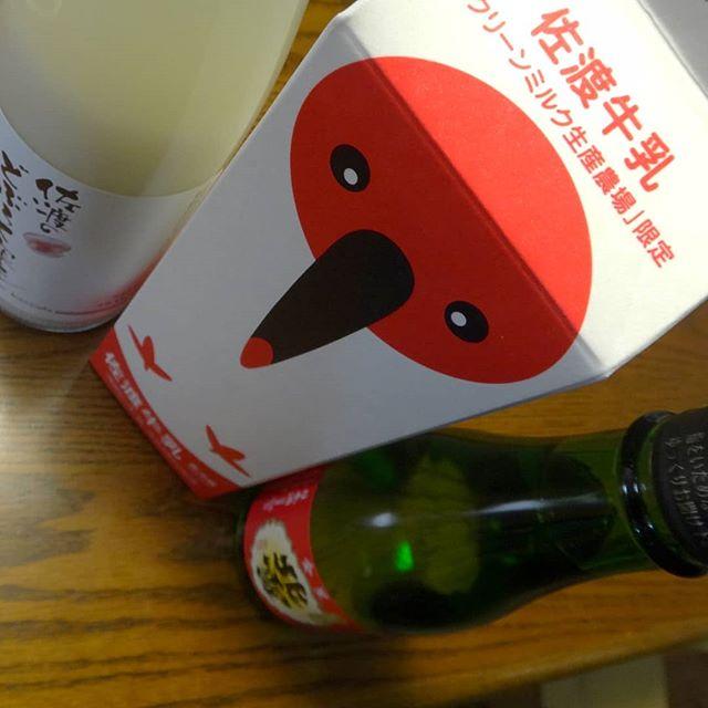#佐渡土産 #佐渡牛乳 #佐渡の酒 #日本酒 #佐渡のどぶろく
