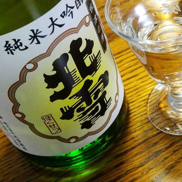 佐渡土産をちびちびと#北雪純米大吟醸 #北雪 #佐渡の酒 #日本酒 #日本酒美味しい