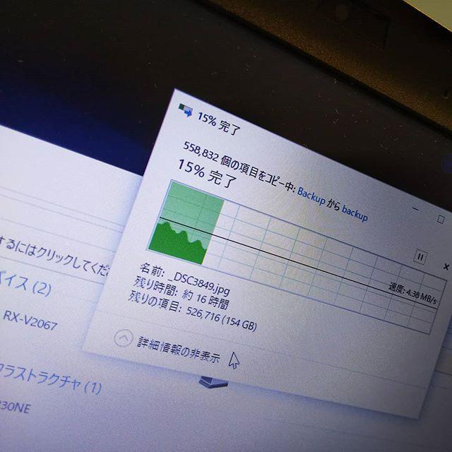 558832個のファイルをコピー中__#NAS復旧中 #nas #ファイルコピー#nasrecovery