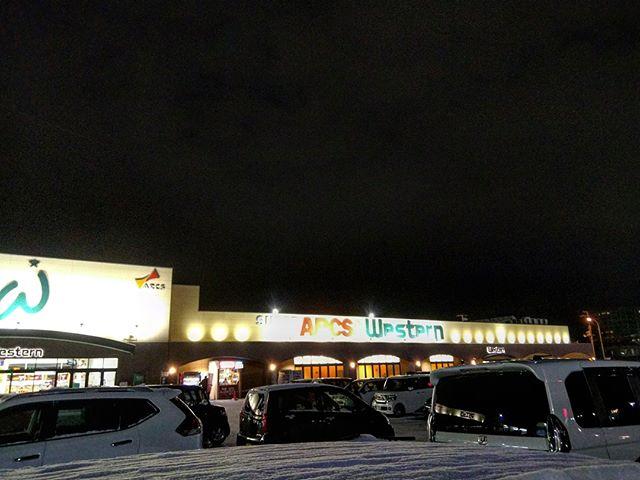 昨晩は飲みに行かず、スーパーで酒と肴を買い込みホテルで部屋飲み。仕事の方は無事完了!#アークスウェスタン #地方のスーパー #地方のスーパー楽しい #旭川出張 #旭川 #出張中