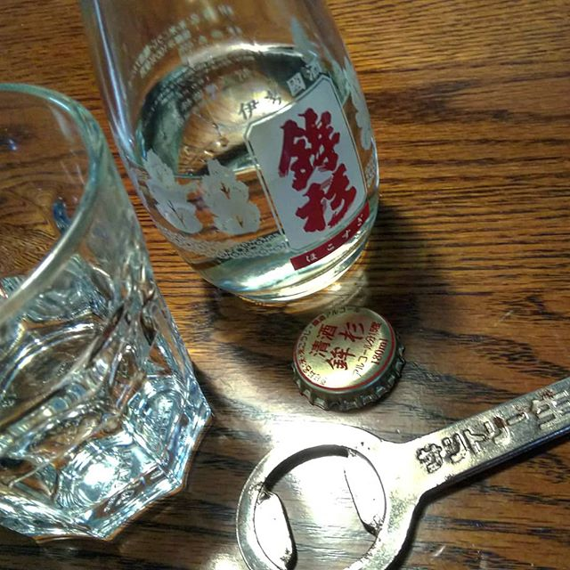 コレ飲むのも仕事ですから。__#鉾杉 #日本酒 #河武醸造 #三重の酒__