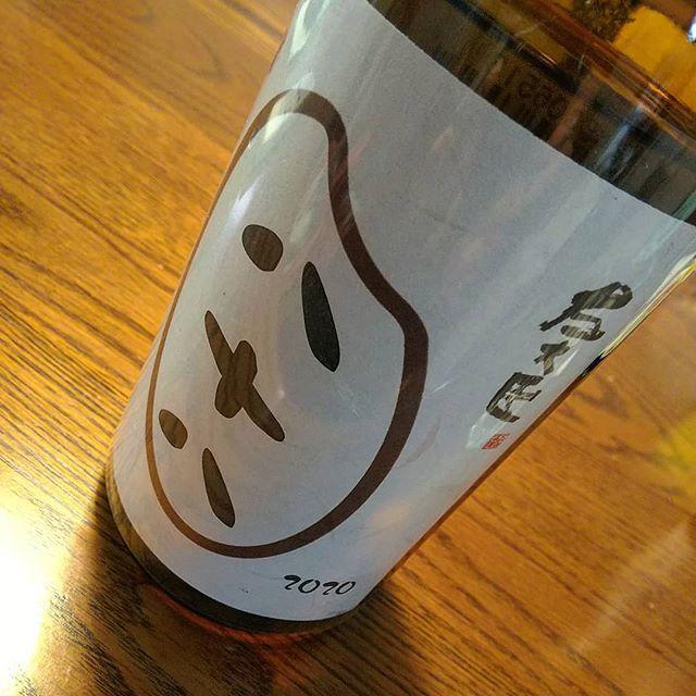 大利根酒造の「米」精米歩合88%ということで八十八=米#米 #八十八 #大利根酒造 #左大臣 #群馬の酒 #日本酒 #日本酒美味しい #美味い日本酒