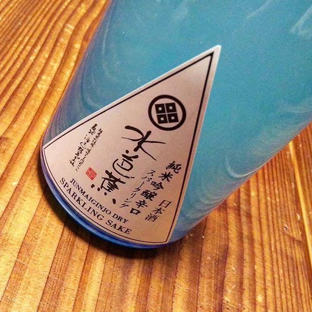 開栓注意!__#水芭蕉 #水芭蕉スパークリング #永井酒造 #群馬の酒 #発泡純米酒 #日本酒