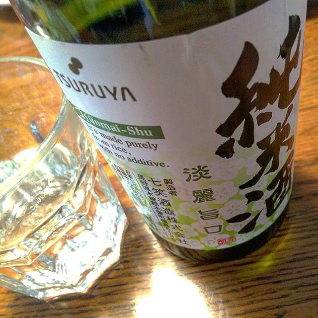 #七笑 #ツルヤオリジナル #ツルヤオリジナル商品 #日本酒 #長野の酒